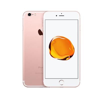 iPhone 7 32GB SDA (Hồng)